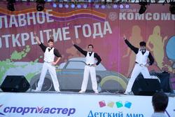 Открытие ТРК Комсомолл